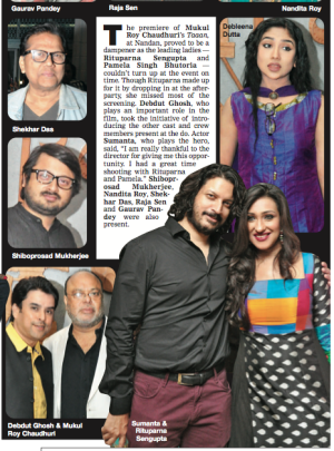 Coverage of the film premiere in Calcutta Times
